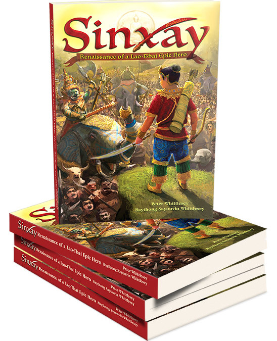 Great news for Sinxay fans- the book is on the way!