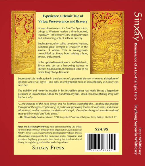 Sinxay Back Cover