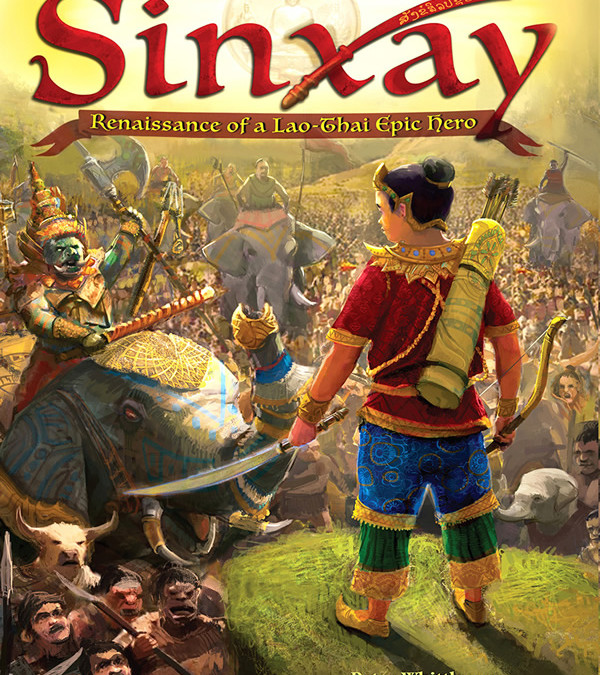 Sinxay available for sale on our website!