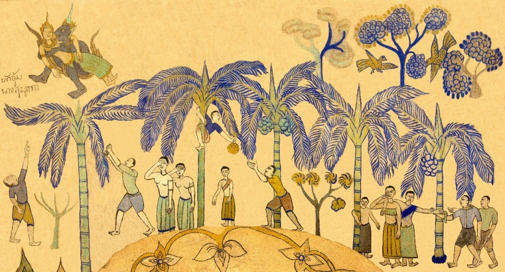 This is a great illustration of the scene when Soumountha is abducted from the palace gardens by Nyak Koumphan.