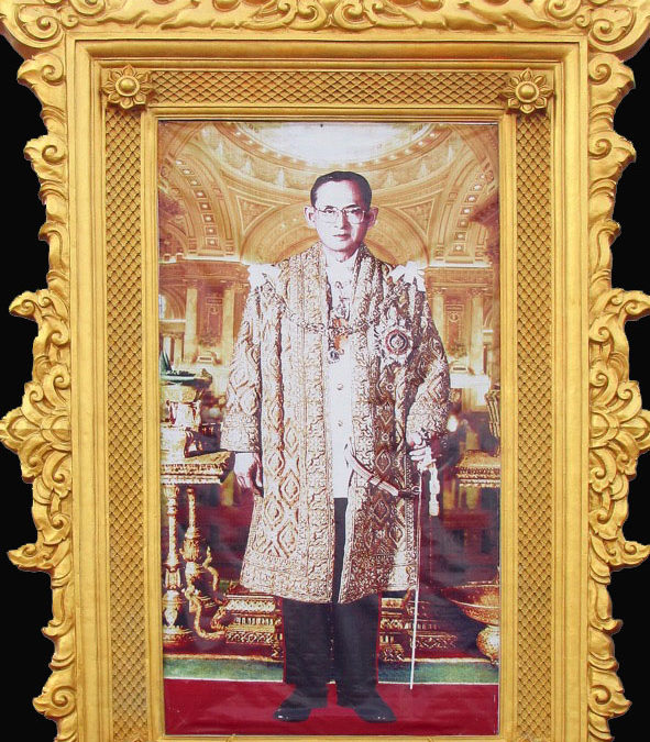 We are deeply saddened by the news of the passing of King Bhumibol Adulyadej